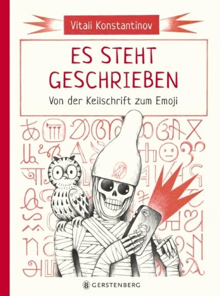 Konstantinov: Es steht geschrieben (Gerstenberg 2019)