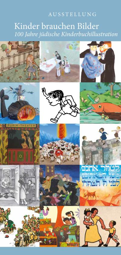 """Ausstellung """"100 Jahre jüdische Kinderbuchillustration"""" (2021)"""