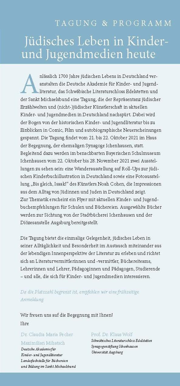 """Tagung """"Jüdisches Leben in Kinder- und Jugendmedien heute"""" (21./22.10.2021)"""